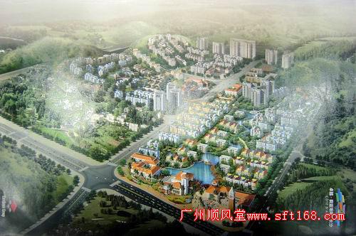 地产住宅小区楼盘风水策划与布局