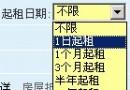常州租房网 推出日租房、商铺日租金功能