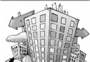 购房月供压力不宜大 应控制在总收入30%以内