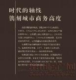 怡康国际图片