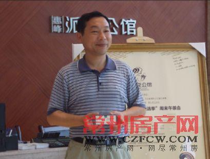 惠峰派克公馆的视频