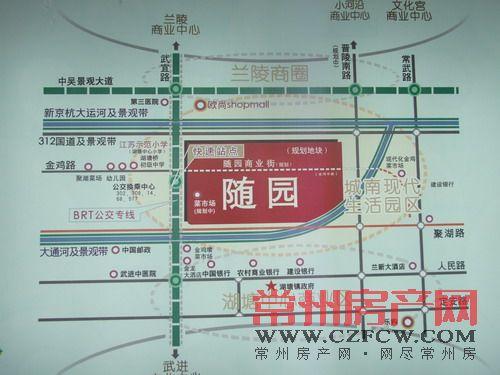 随园锦湖公寓位置图