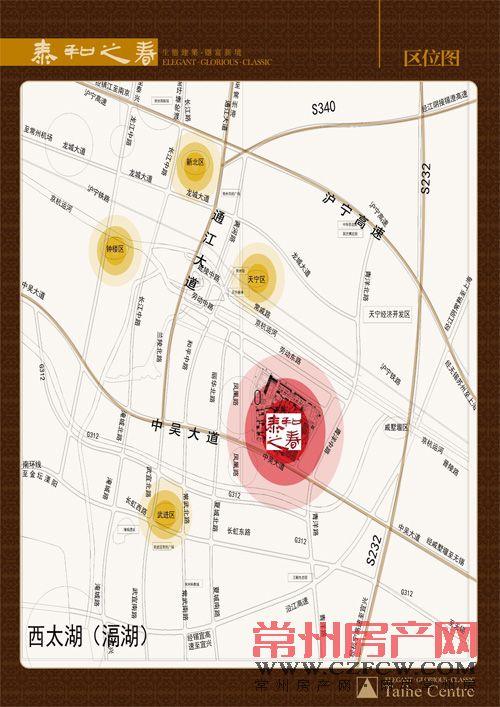 新城泰和之春位置图