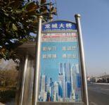 华润国际社区