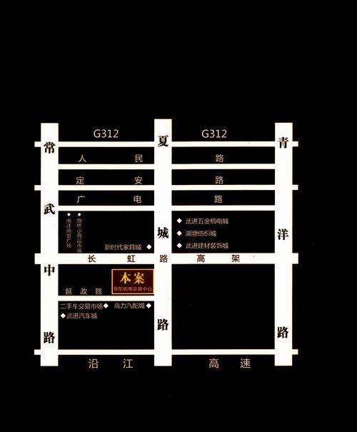 常州华东机电电子交易中心位置图