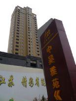 中吴雅苑图片