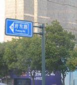 常州世贸中心图片
