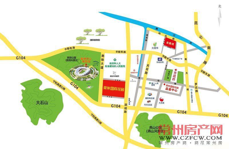 奥体国际花园位置图