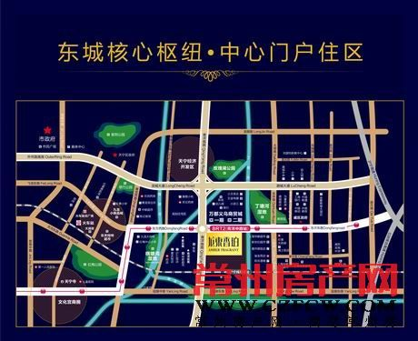 龙东香珀位置图