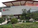 星河国际花园