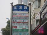 金地假日广场图片