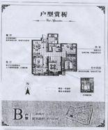金地假日广场户型图