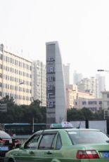 万博吾悦国际广场图片