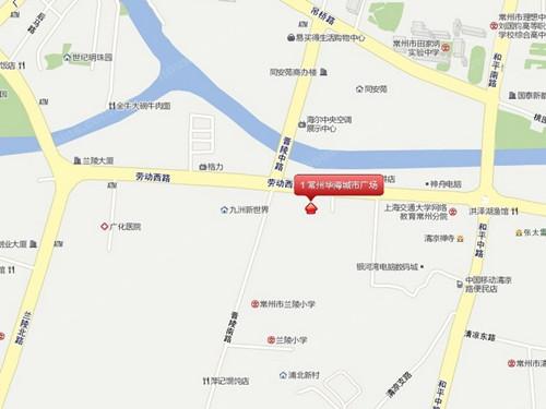 华海城市广场位置图