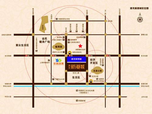 港龙新港城位置图