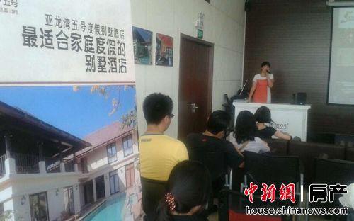 夏季旅游地产大热 多个沿海城市楼盘进京揽客