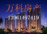 新北软件园旁世茂香滨