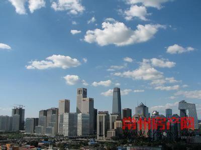 北京中心区域