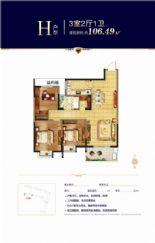 滨江明珠城户型图