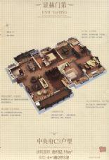 莱蒙城户型图