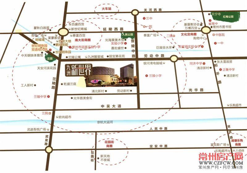 九洲新世界公馆位置图