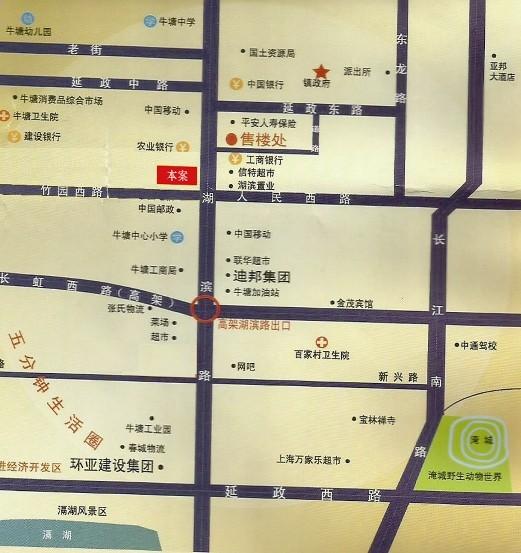 湖滨新街位置图