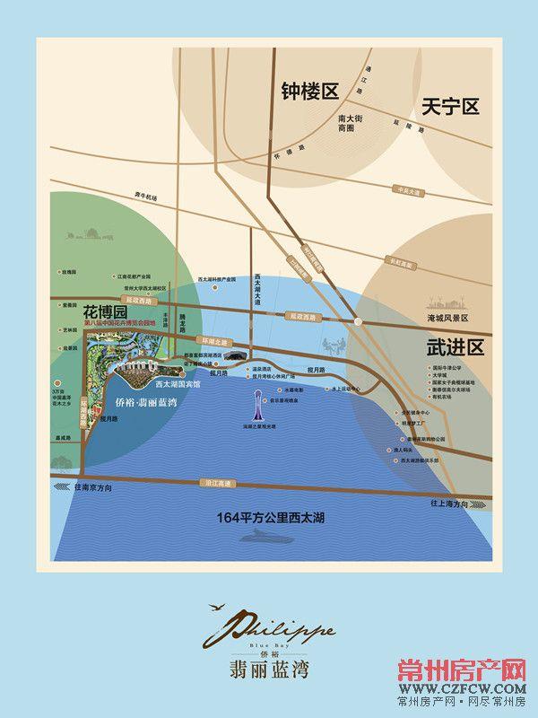 翡丽蓝湾位置图