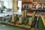 路劲・城市主场图片