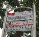 滨江明珠城图片