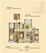 中海��城公馆户型图