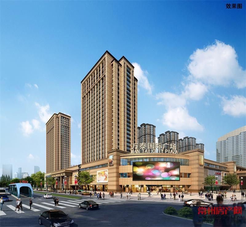 万泰国际广场的楼盘图片