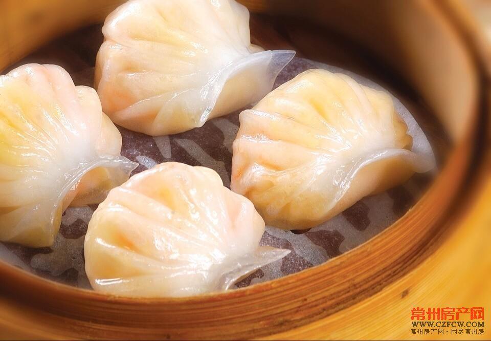 冬笋虾饺皇