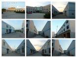 新区三井工业园厂二楼