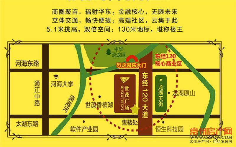 世茂广场位置图