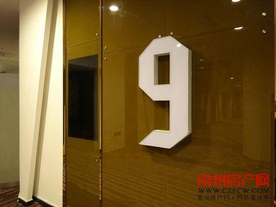 万达影城9号厅