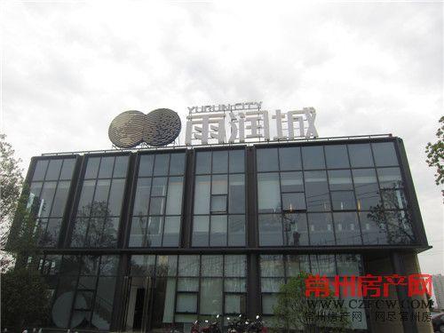 小编探盘:雨润城百万方综合体 岂止于大!
