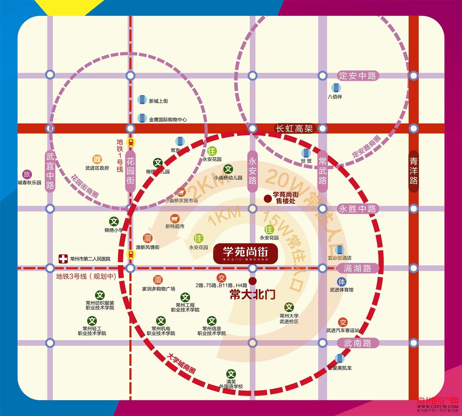 学苑尚街位置图