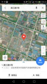三井工业园