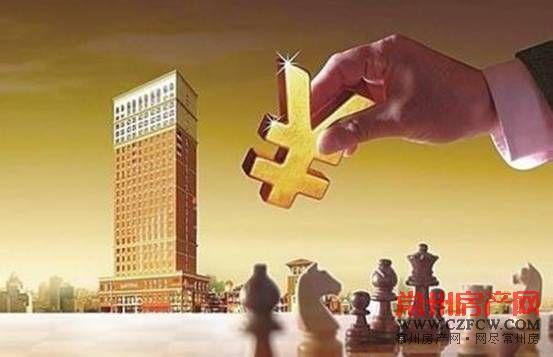 【武进万达广场】玩赚未来,必须有一套,现房公寓火热在售