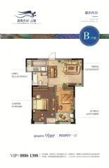 菱溪名居户型图