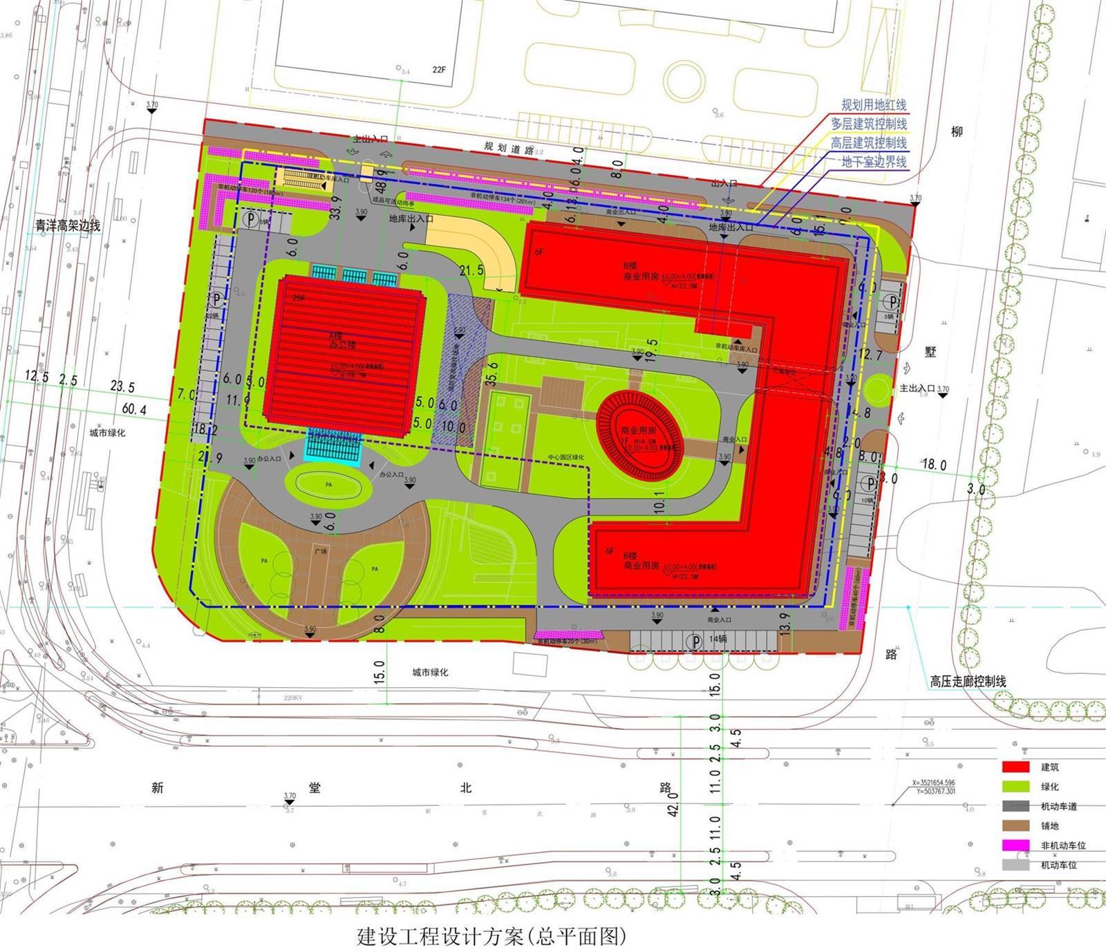 紫荆大厦项目规划出炉 天宁将建25层98.7米办公综合体