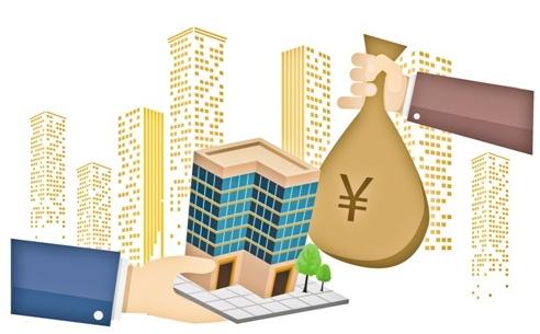 缴纳契税开启自助模式 常州推出房产交易智能办税