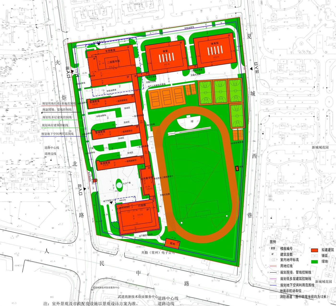 省前中附属人民路初级中学规划图出炉!预计2017年开始招生