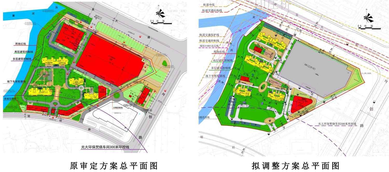 路劲经开区原皇冠置业地块规划调整 拟建4栋高层住宅1栋酒店