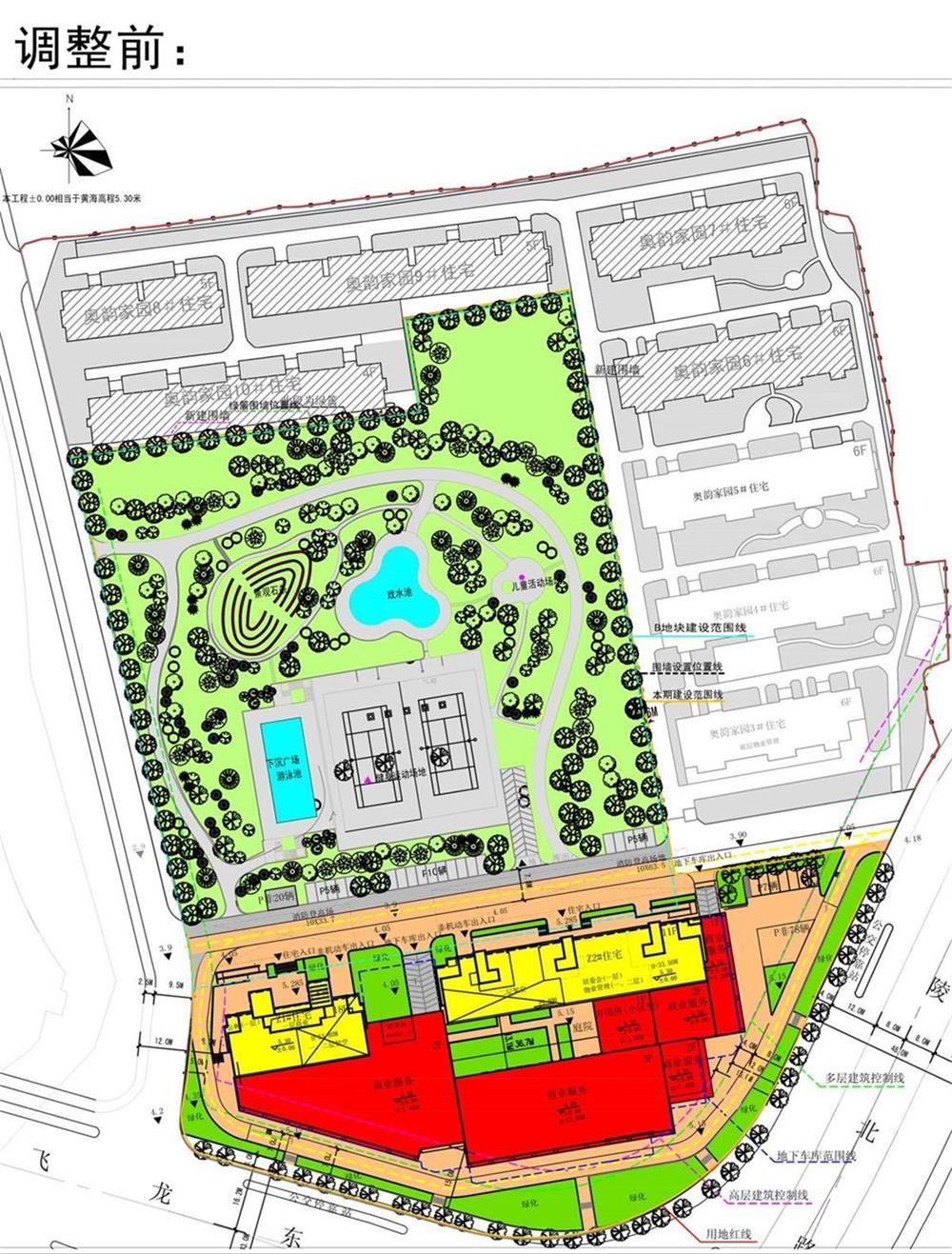 水上乐园地块二期景观设计方案调整 有健身运动场地、下沉广场游泳池等