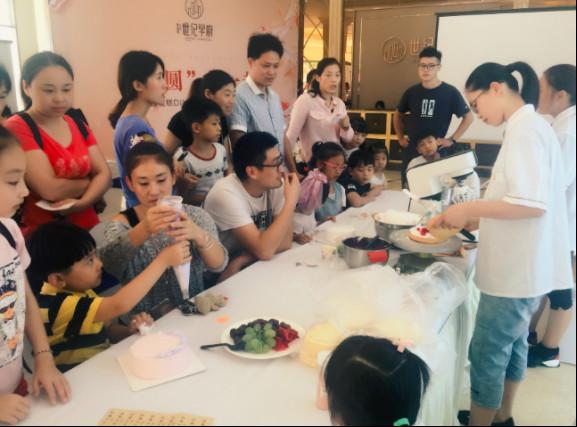 """【碧桂园华星世纪学府】""""有圆在一起""""暨蛋糕DIY活动火爆开演"""