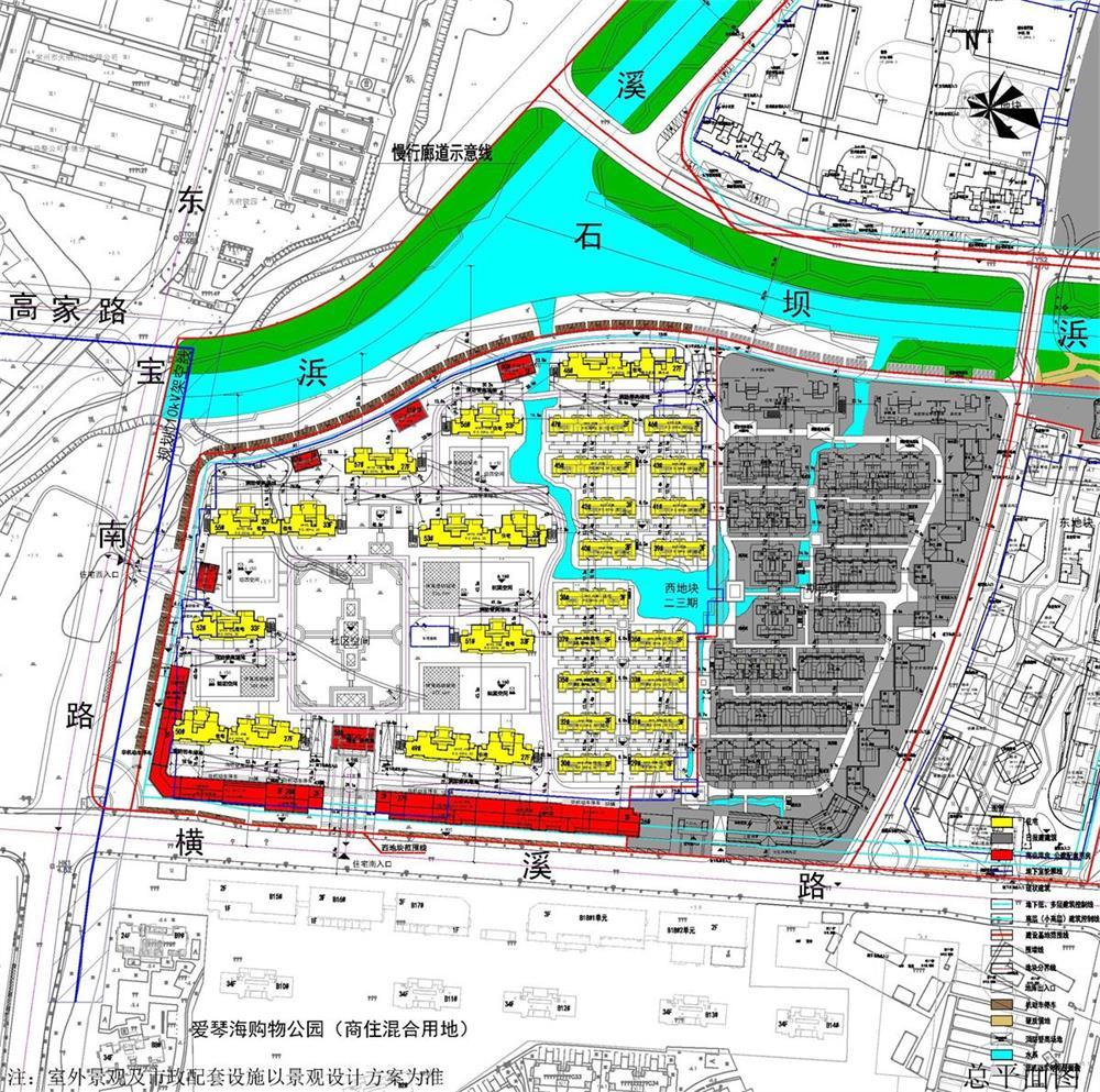 原环太湖艺术城二、三期更名新城锦域 规划9栋高层72套别墅
