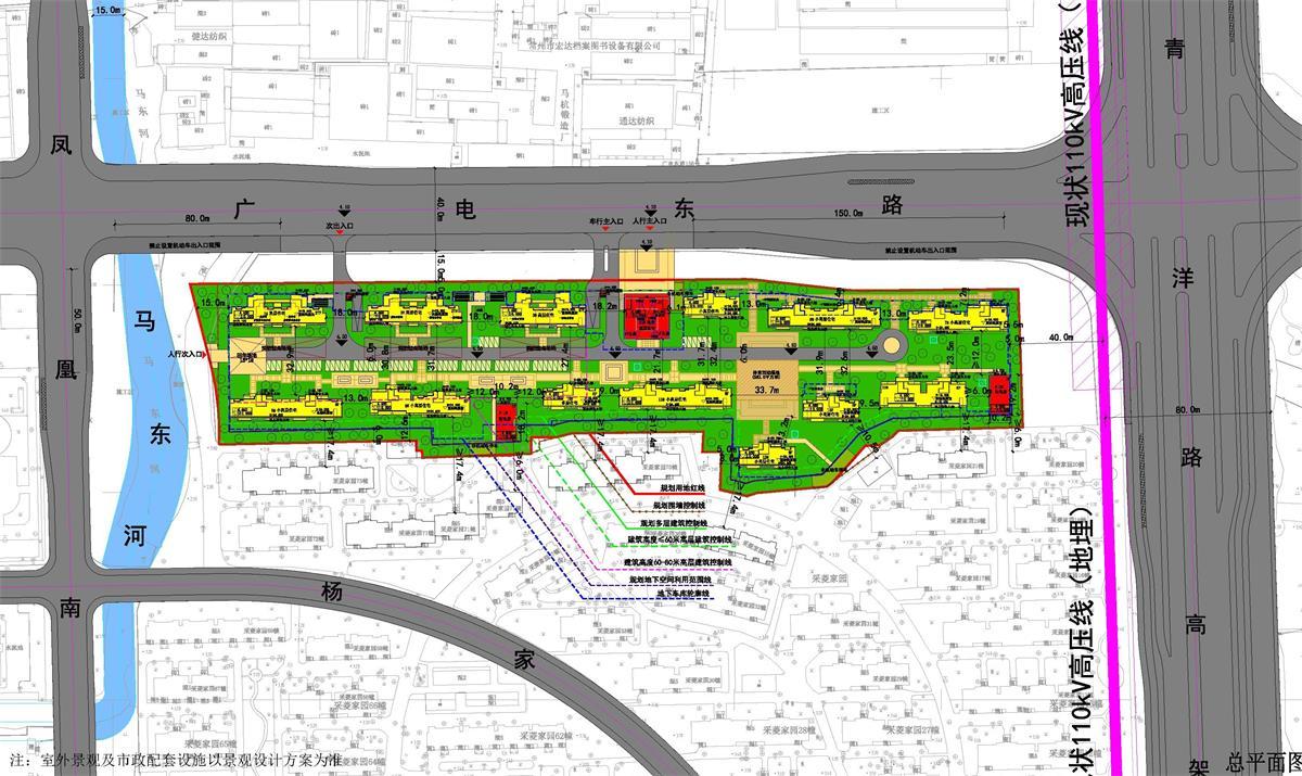 嘉宏采菱家园北侧地块规划:将建3栋高层10栋多层住宅