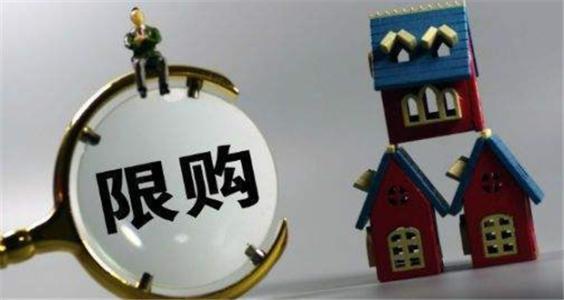 """""""3・17""""限购一年:北京新房销量减半 价格停涨"""