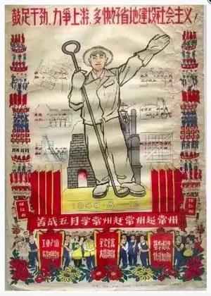 【碧桂园・壹号天禧】几十年前这张海报,告诉你常州有多厉害!